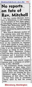 1962 - No reports Jun 1962