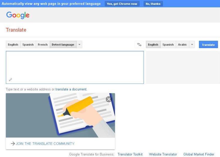 translate-screen-print
