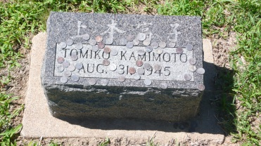 Tomiko Kamimoto - 31100670